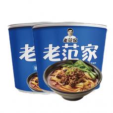 2 Fan's Kitchen Premium Instant Noodle Sesame Chili Sauce Flavor
