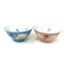Japanese Bowl Lucky Cat Small