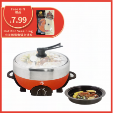 ES Multi-Cooker Hot Pot