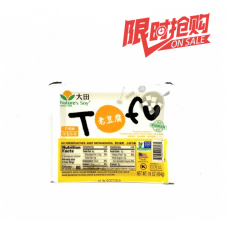 NS Firm Tofu