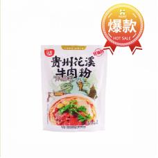 BJCJ Guizhou Huaxi Beef Flavor Rice Noodles140g