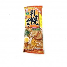 Itsuki Ramen Japanese