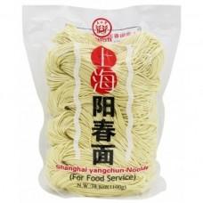 Havista Yangchun Noodle 960g