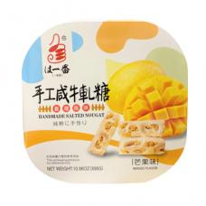 ZYF Handmade Salted Nougat Mango Flavor 308g