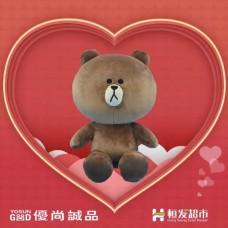 Line Bear Doll (YoSun Good)