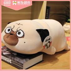 Bazaar black dog plush toy (YoSun Good)