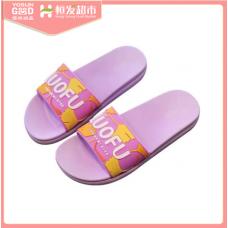 Velvet Slippers A (YoSun Good)