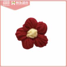 Jackson Yee Red Flower BreastPin (YoSun Good)