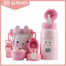 BB Water Bottle Bag Pink (YoSun Good)