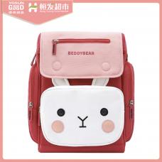 BB School Bag 1 (YoSun Good)