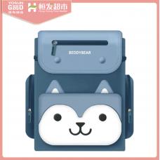 BB School Bag 2 (YoSun Good)