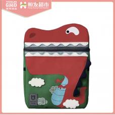 BB School Bag 4 (YoSun Good)