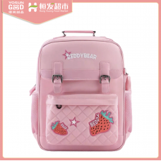 BB School Bag 5 (YoSun Good)