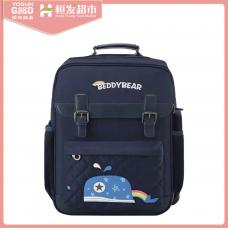BB School Bag 6 (YoSun Good)