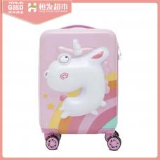 BB Kids Luggage (YoSun Good)