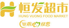 Hung Vuong Food Market